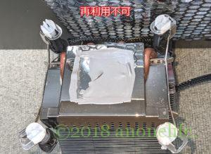 アイネックス 熱伝導ゲル HT-10