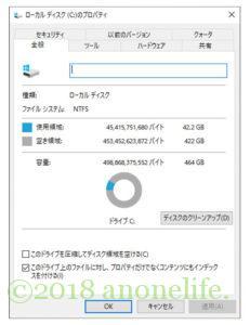 2.5inch SSD MX500