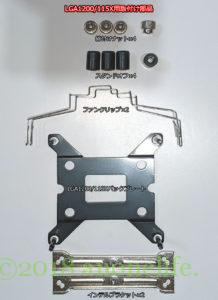 アイネックス CPUクーラー SE-224-XT