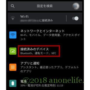 エレコム フレキシブル三脚 Bluetooth リモコン付