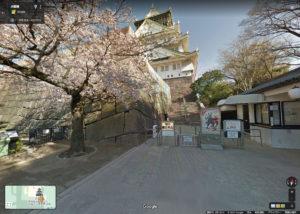 グーグルマップ グーグルアース ストリートビュー